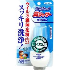 Спрей для носа . Защита от вирусов и бактерий для детей  и беременных (70 мл Япония)