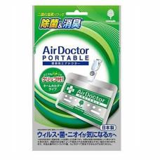 Блокатор вирусов Air Doctor Portable.