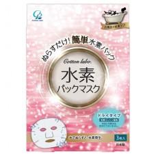 Cotton labo Очищающая маска сухого типа для лица на основе водорода (Карбоксимаска, 1 шт)