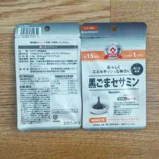 Сезамин (масло кунжутного семени)