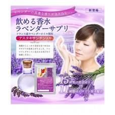 Cъедобные духи с ароматом лаванды + 25 компонентов для красоты и молодости(90 капсул на 3 мес, Seedcoms)