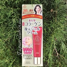 """Восстанавливающий гель-крем для кожи вокруг глаз и губ KOSE Cosmeport """"Grace One""""(30 мл)."""