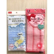 Японская мочалка-полотенце для тела.( 20Х100)