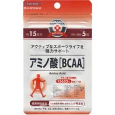 Amino Acid BCAA. Амино Оксид 15 дней