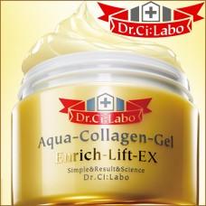 Гель для лица с лифтинговым эффектом Enrich-Lift EX Aqua-Collagen Gel от компании Dr.Ci Labo