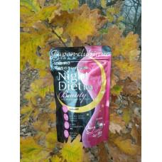 ORIHIRO Night Diet Tea Beauty - чай Ночная диета и красота(16 пакетиков)