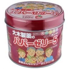 Детские витамины желе с клубничным вкусом OHKI Papa Jelly 5 (Papazeri 5) 120 шт. (на 4 месяца)